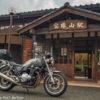 日田彦山線とCB1100
