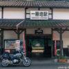 CB1100 秋の熊本 道の駅ツーリング その⑤ 肥薩線編