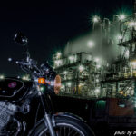 GB250で工場夜景の撮影に