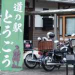 CD125T バイク女子と宮崎大分 道の駅ツーリング その③ 雨に泣く編