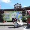 CD125T バイク女子と宮崎大分 道の駅ツーリング その⑤ ありがとう宮崎編