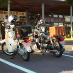 CD125T バイク女子と宮崎大分 道の駅ツーリング その⑦ ととろバス停編