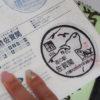 CD125T バイク女子と宮崎大分 道の駅ツーリング その⑧ 二日目スタート編