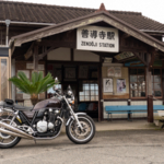 CB1100 福岡 道の駅ツーリング その③ 道の駅くるめと善導寺駅