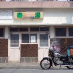 CD125T 国東半島キャンプツーリング その③ 豊後高田昭和の町を散策