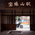 CB1100 日田彦山線 宝珠山駅  福岡お花見ツーリング その③