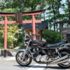 CB1100 オートバイ神社巡りと井仁の棚田 島根ツーリング その⑧ 最終話