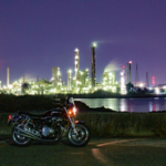 CB1100 オートバイと工場夜景