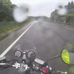 CB1100  雨のハイウェイ 京都ツーリング その⑨ 最終話
