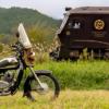 豊後森機関庫とななつ星 CD125T 秋の別府キャンプツーリング その⑥
