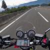 安房峠から九頭竜湖へ  CB1100 北陸信州ツーリング その⑨