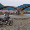 CB1100  桜ツーリング 山口編 その①