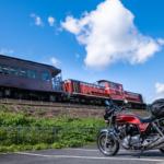 DLやまぐち号とオートバイ CB1100 島根ツーリング その①